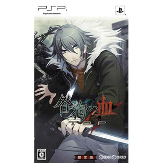 [PSP] Blood True Blood Portable (portable the dog to toe lube Ladd) limited edition (20101223) of 咎狗