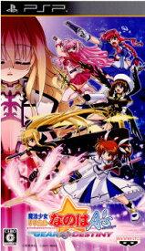 【中古】[PSP]魔法少女リリカルなのはA's PORTABLE -THE GEARS OF DESTINY-(ザ・ギアズ・オブ・ディスティニー) 通常版(20111222)