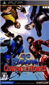 【中古】[PSP]戦国BASARA(バサラ) クロニクルヒーローズ(20110721)