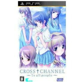 【中古】[PSP]BEST HIT セレクション CROSS†CHANNEL 〜To all people〜(クロスチャンネル フォー オール ピープル)(ULJM-05924)(20110728)