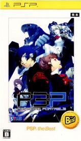 【中古】[PSP]ペルソナ3 ポータブル(Persona3 Portable/P3P) PSP the Best(ULJM-08044)(20110825)