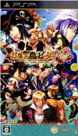 【中古】[PSP]お菓子な島のピーターパン 〜Sweet Never Land〜 豪華版(限定版)(20111006)