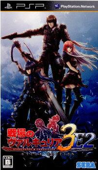 【中古】[PSP]戦場のヴァルキュリア3 EXTRA EDITION(E2)(20111123)