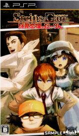 【中古】[PSP]STEINS;GATE(シュタインズ・ゲート) 比翼恋理のだーりん 通常版(20120426)