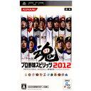 [PSP]職業棒球心情2012(20120329)