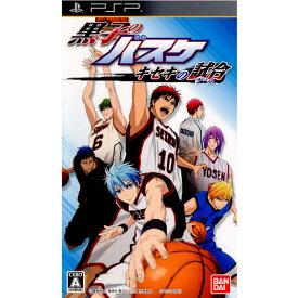 【中古】[PSP]黒子のバスケ キセキの試合(ゲーム)(20120809)