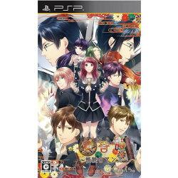 【中古】[PSP]黄昏時〜怪談ロマンス〜通常版(20130131)【RCP】
