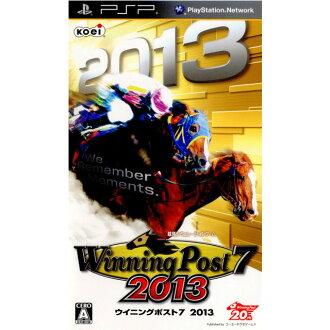 [PSP]Winning Post 7 2013(獲勝郵筒7)(20130314))
