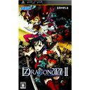 【中古】[PSP]セブンスドラゴン2020-II(20130418)
