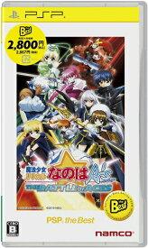 【中古】[PSP]魔法少女リリカルなのはA's PORTABLE THE BATTLE OF ACES(PSP the BEST)(ULJS-19079)(ベスト版)(20130307)