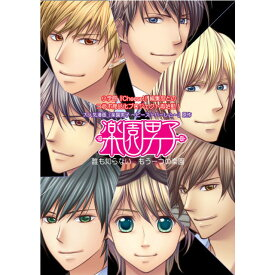 【中古】[PSP]楽園男子(20130523)