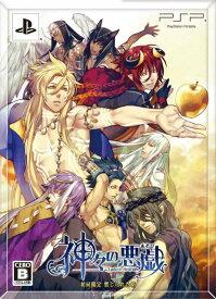 【中古】[PSP]神々の悪戯(あそび) Ludere Deorum 禁じられた箱 限定版(20131024)