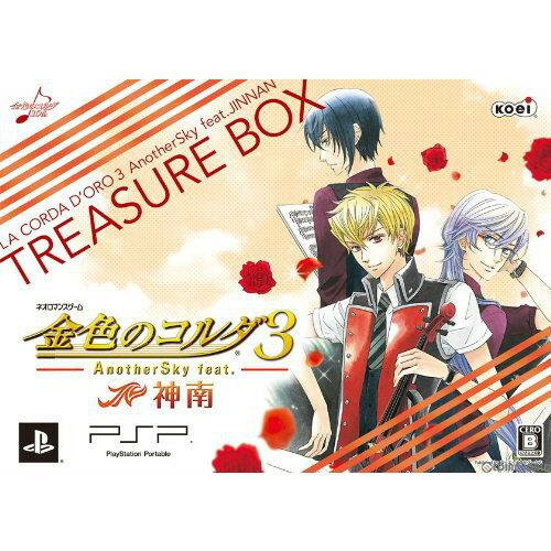 【中古】[PSP]金色のコルダ3 AnotherSky feat.神南 トレジャーBOX 限定版(20140123)