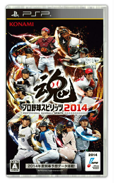 【中古】[PSP]プロ野球スピリッツ2014 プロスピ2014(20140320)