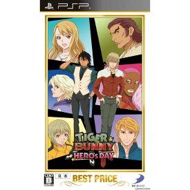 【中古】[PSP]BEST PRICE TIGER & BUNNY HERO'S DAY(タイガー アンド バニー ヒーローズデイ)(ULJS-00612)(20140807)