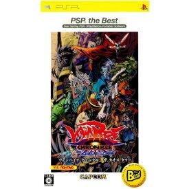 【中古】[PSP]ヴァンパイア クロニクル ザ カオス タワー PSP the Best(ULJM-08018)(20080424)