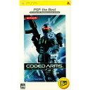 【中古】[PSP]CODED ARMS PSP the Best(コーデッドアームズ)(ULJM-08006)(20060302)【RCP】