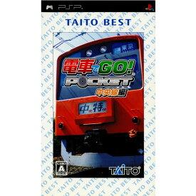 【中古】[PSP]電車でGO! ポケット中央線編 TAITO BEST(TCPS-10175)(20061207)
