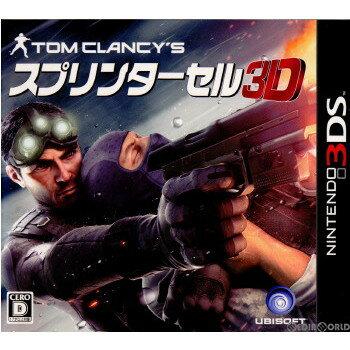 【中古】[3DS]トムクランシーズ スプリンターセル3D(Tom Clancys Splinter Cell 3D)(20110317)