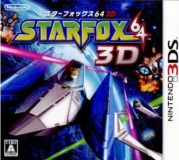 【中古】[3DS]スターフォックス64 3D(STARFOX64 3D)(20110714)
