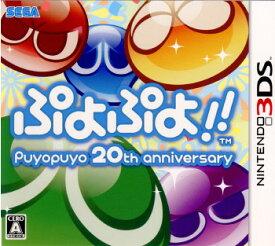 【中古】[3DS]ぷよぷよ!! puyopuyo 20th anniversary アニバーサリーピンズコレクション(限定版)(20111215)