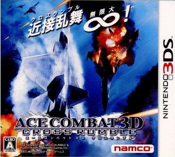 【中古】【表紙説明書なし】[3DS]エースコンバット 3D クロスランブル(ACE COMBAT 3D CROSSRUMBLE)(20120112)