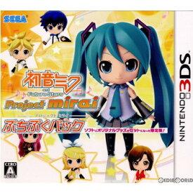 【中古】[3DS]初音ミク and Future Stars Project mirai(プロジェクト ミライ) ぷちぷくパック(限定版)(20120308)