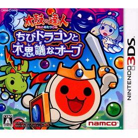 【中古】[3DS]太鼓の達人 ちびドラゴンと不思議なオーブ(20120712)