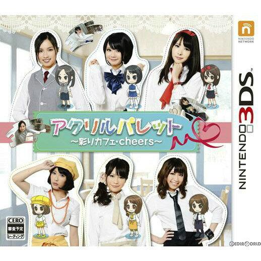 【中古】[3DS]アクリルパレット〜彩りカフェ・Cheers〜(20121220)