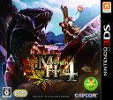 【中古】[3DS]モンスターハンター4 (モンハン4)(20130914)【RCP】