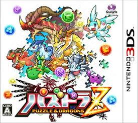 【中古】[3DS]パズドラZ(ゼット) PUZZLE&DRAGONS Z(20131212)