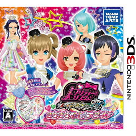 【中古】[3DS]プリティーリズム レインボーライブ きらきらマイ☆デザイン(20131128)