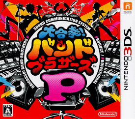 【中古】[3DS]大合奏!バンドブラザーズP(20131114)