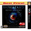 【中古】[3DS]BIOHAZARD REVELATIONS(バイオハザード リベレーションズ) Best Price!(CTR-2-ABRJ)(2013112...