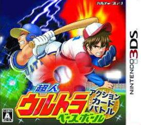 【中古】[3DS]超人ウルトラベースボール アクションカードバトル(20140313)