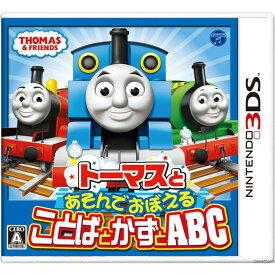 【中古】[3DS]トーマスと あそんでおぼえる ことばとかずとABC(20140731)