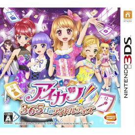 【中古】【表紙説明書なし】[3DS]アイカツ!365日のアイドルデイズ(20141204)
