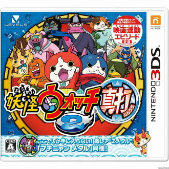 [3DS]妖怪表2最後演出者(軟體單物品)(20141213)