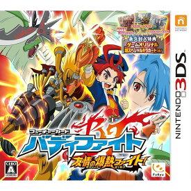 【中古】[3DS]フューチャーカード バディファイト 友情の爆熱ファイト!(20150416)