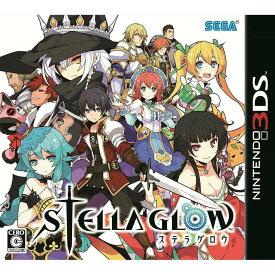 【中古】[3DS]STELLA GLOW(ステラ グロウ)(20150604)