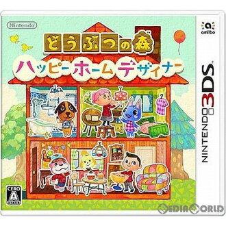 [3DS] 动物杂交伍兹快乐居家设计师版 (CTR-R-EDHJ) (20150730)