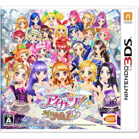 【中古】[3DS]アイカツ!My No.1 Stage!(マイナンバーワン ステージ) 通常版(20151126)