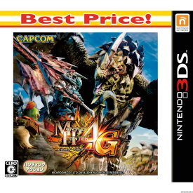 【中古】【表紙説明書なし】[3DS]モンスターハンター4G Best Price!(CTR-2-BFGJ)(20150730)