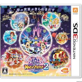 【中古】[3DS]ディズニーマジックキャッスル マイ・ハッピー・ライフ2(20151105)