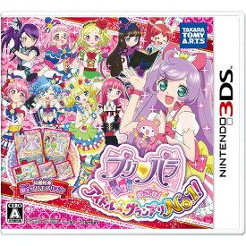 【中古】[3DS]プリパラ めざせ!アイドル☆グランプリNo.1!(20151022)