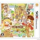 【中古】[3DS]牧場物語 3つの里の大切な友だち(20160623)