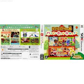 【中古】[3DS]どうぶつの森 ハッピーホームデザイナー ニンテンドー3DS NFCリーダー/ライターセット(CTR-Q-EDHJ)(ソフト単品)(20150730)