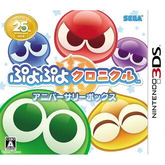 [3DS]puyopuyo kuronikuruanibasaribokkusu(限定版)(20161208)