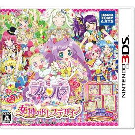 【中古】[3DS]プリパラ めざめよ!女神のドレスデザイン 通常版(20161110)