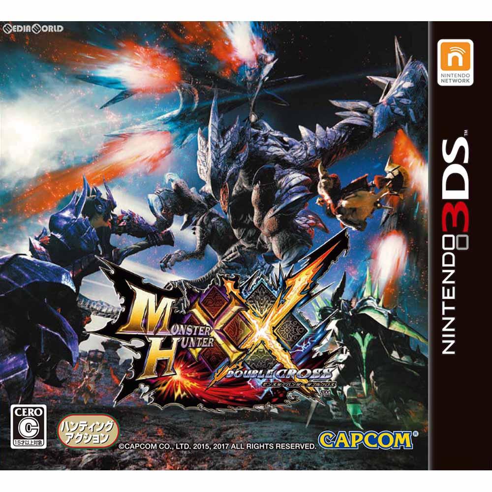 【中古】[3DS]モンスターハンターダブルクロス(MHXX / Monster Hunter Double Cross)(20170318)